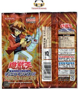 YuGiOh Konami Premium Pack 9 Booster Pack SEALED Japanese PP9