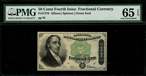 Fr-1379 $0.50 Fourth Issue Fractional Currency - 50 Cent - PMG 65 EPQ