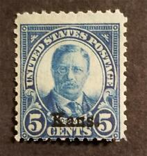 SCOTT 663 5c Nebraska Overprint Stamp MH OG Gum Issue T6915