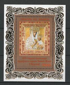 Belarus 2013 Art Religion Icon MNH Block