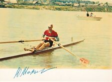 1973 Handsome muscle man rower sportsman Malyshev old Russian postcard gay int