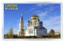 OMSK RUSSIA FRIDGE MAGNET SOUVENIR IMAN NEVERA