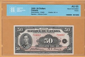 """BANK OF CANADA $50 Dollars """"French"""" CCCS-55 AU 1935 BC-14/P-51 KGVI Banknotes"""