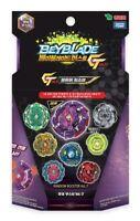 [TAKARA TOMY] Beyblade Burst B-151 Random Booster Vol.17