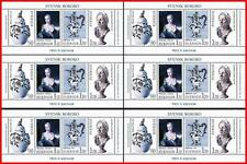 SWEDEN 1979 ROCOCO STYLE x6 S/S (with ## !) MNH PAINTINGS, PORCELAIN (WHOLESALE)