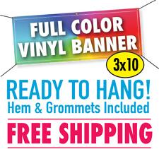 3' x 10' Custom Vinyl Banner 13oz Full Color - FREE SHIPPING