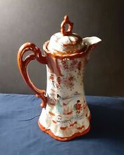Antique Japanese Kutani Porcelain Coffee Pot circa 1890 Meiji
