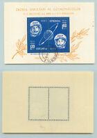 Romania 1963 SC C144 used Souvenir Sheet . rtb3524
