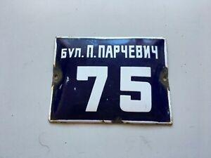 Vintage rare enamel street number 75 plate metal sign white/blue used 1950's