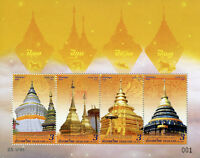 Thailand 2018 MNH Vesak Day 4v M/S Temples Buddhism Architecture Stamps