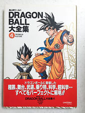 Dragon Ball Daizenshuu 4: World GuideBook Akira Toriyama Art Goku Z Super RARE