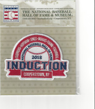 2018 Hall of Fame Induction Jersey Patch Guerro Hoffman Chipper Thome Trammell