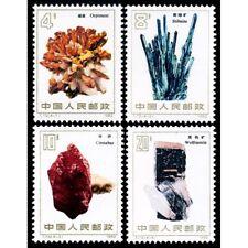 China Stamp 1982 T73 Minerals MNH