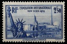 Exposition NEW YORK 1939, Neuf * = Cote 11 € / Lot Timbre France 458