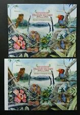 [SJ] Wonders Of Malaysia Forests 2013 Owl Tiger Bird Flower (ms pair) MNH *uncut