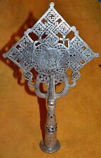 Handmade Ethiopian Coptic Christian Metal Processional Cross, Ethiopia Africa