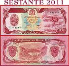 AFGHANISTAN - AFGANISTAN - 100 AFGHANIS 1979 SH 1358 - P 58a - FDS / UNC