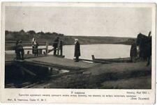 Antique Imp. Russia LEO TOLSTOY Ferry  photo Chertkov IV #7 Russian postcard