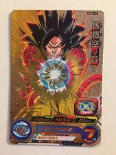 Super Dragon Ball Heroes Promo PCS6-01