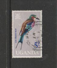 Uganda 1965 Bird Defs 5/- Used SG 124