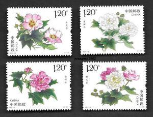 China 2021-18 Cotton Rosa 4V Stamp Flower 木芙蓉