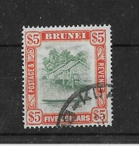 (13) Brunei 1948 $5 Riverview SG91 Fine Used Cat£29