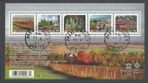 2016 UNESCO World Heritage Sites in Canada - 2 Souvenir Sheet First Day Cancel
