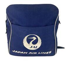 Vtg. JAL Japan Airlines Logo Nylon Travel Tote Bag