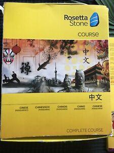 Rosetta Stone Chinese Mandarin Course