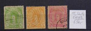 ! Guatemala 1878. Stamp. YT#11,12,14. €56.00!