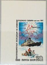 Russia Unione Sovietica 1988 5882 U 5713 Imperf Soviet North Pole Expedition ship MNH