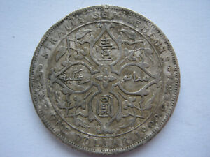 Straits Settlements 1909 silver Dollar GF stained