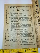 Old 1896 Ad Advertising Web Press Campbell Printing MFG Chicago IL New York NY