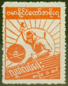 Burma 1943 1c Orange SGJ85b Perf x Roulette Fine MNH