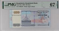 Bangladesh 100 Taka 2006 P 49 a Superb Gem UNC PMG 67 EPQ Top