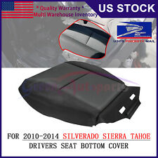 For 2010-2014 Silverado Sierra Tahoe Driver Seat Bottom Cover Black # 20833416