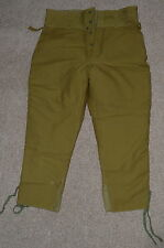 NEW USSR Russian Soviet-Afghan War Army Military Uniform Trousers Pants RARE