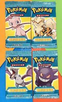 4 EX Legend Maker Art Set Pokemon Card Sealed Booster Pack Genuine Mew Arcanine