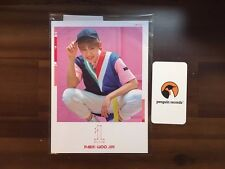 WANNA ONE - 1X1=1 TO BE ONE PINK VER. PARK WOO JIN SLEEVE + COVER CARD
