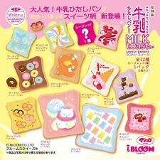 Ibloom Squishy MINI Lovely Sweets Milk Toasts FULL SET BOX 12 PCS Squishies NEW