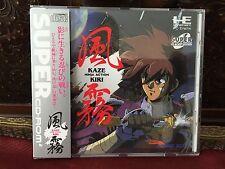 SEALED and COMPLETE Kaze Kiri Ninja Action for PC Engine Turbografx Turbo DUO
