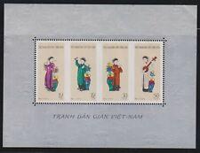 North Viet Nam - 1961 - Sc 182a - Musicians - S/S - MNH