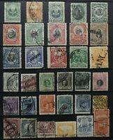 Peru>1874-1950> Used Vintage Stamps.