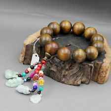 Jadeite Luck Bean Ruyi Moneybag Wood Tibet Buddhist Prayer Beads Mala Bracelet