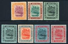 BRUNEI 13-38 MINT HINGED, SCARCE SET,