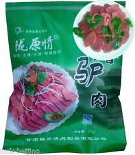 Gansu specialty Longyuan Qingxiang spicy donkey meat,甘肃特产陇原情五香酱驴肉 200g x 2袋