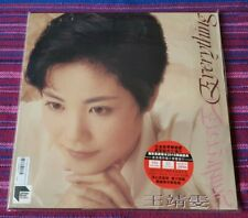 Faye Wong ( 王菲) ~ Everything ( Manufactured In Japan ) Lp