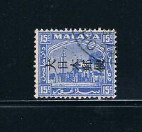 Malaya - 15¢ Selangor Japanese Occupation Ovrpt Sideways SC N36v [SG J284a USED