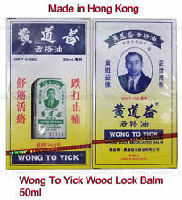 3 x Authentic Wong To Yick  Wood Lock Ointment 50ml Free Registered Post