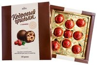 Сhocolate covered sweets with pine nuts&cranberry 120gr Кедровый грильяж Клюква